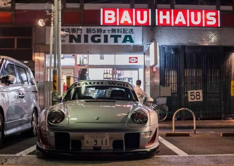RWB 2016 Tokyo New Year Meet [Gallery]