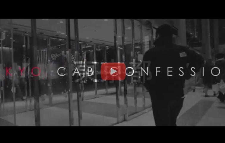 Tokyo Auto Salon Cab Confessions [VIDEO+GALLERY]