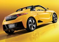 two wide honda s660 01