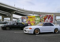 two wide daikoku parking area intro image